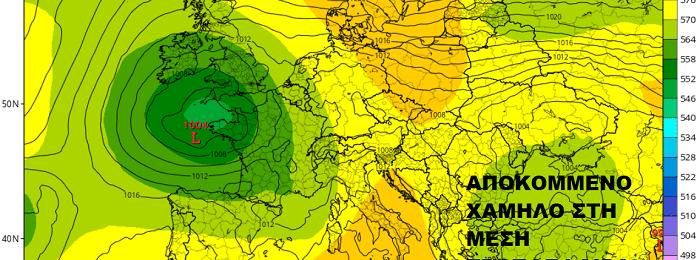 Πιθανότητα μεμονωμένων βροχών σήμερα Σάββατο - Τοπικές καταιγίδες με χαλάζι αύριο Κυριακή