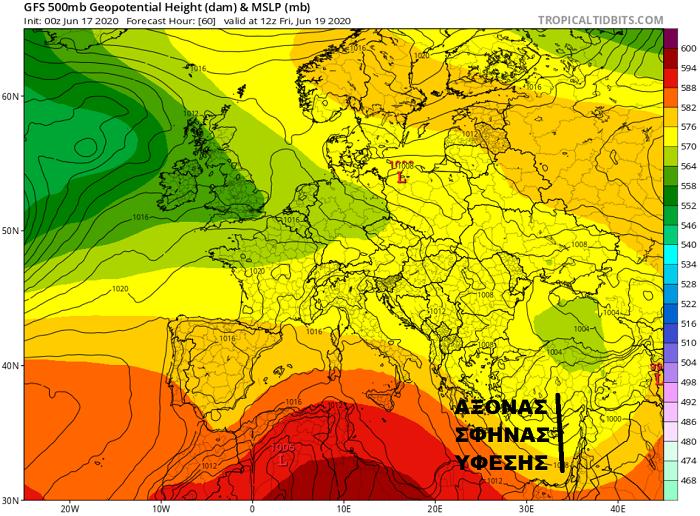 Σημαντική ενίσχυση των ανέμων και πτώση θερμοκρασίας αύριο - Ακολουθούν τοπικές καταιγίδες
