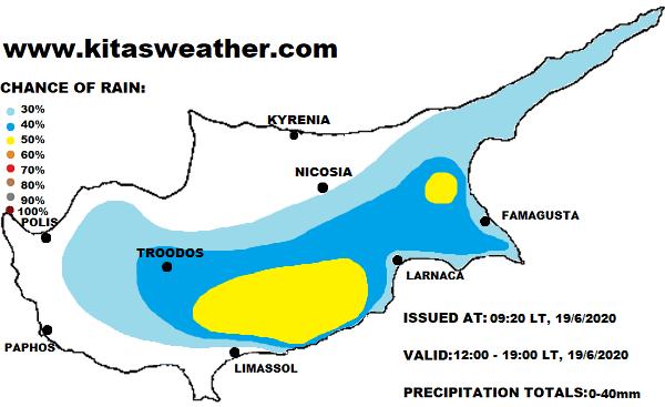 Τοπικά έντονες καταιγίδες το απόγευμα - Πιθανότητα χαλαζόπτωσης