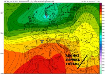 Μεμονωμένες βροχές/καταιγίδες αύριο Τρίτη - Παραμονεύουν πιο θερμές αέριες μάζες