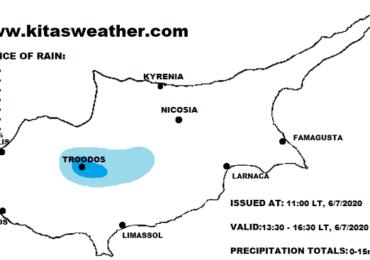 Μεμονωμένες καταιγίδες το απόγευμα - Ενίσχυση ανέμων και πτώση θερμοκρασίας από αύριο