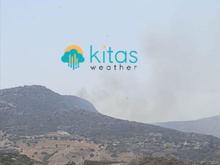 Πυρκαγιά σε εξέλιξη στη Γερμασόγεια - Επιχειρούν επίγεια και εναέρια μέσα