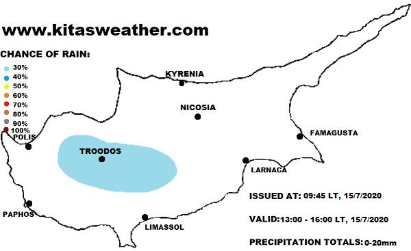 Μεμονωμένες βροχές/καταιγίδες το απόγευμα - Συνεχίζουν τα 40άρια στο εσωτερικό