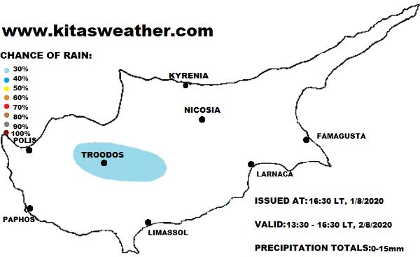 Μεμονωμένες βροχές/καταιγίδες το επόμενο τριήμερο - Πτώση της θερμοκρασίας