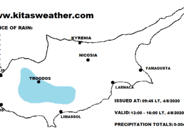Μεμονωμένες βροχές το απόγευμα - Ακολουθεί αισθητή άνοδος θερμοκρασίας με 42άρια+
