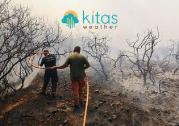 Υπό πλήρη έλεγχο η τεραστίων διαστάσεων πυρκαγιά με τα πολλαπλά μέτωπα στις περιοχές Ορείτες, Μούσερε και Δορά