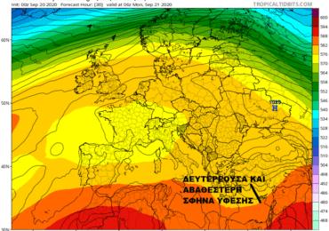 Μεμονωμένες βροχές/καταιγίδες αύριο Δευτέρα - Μικρή περαιτέρω πτώση της θερμοκρασίας