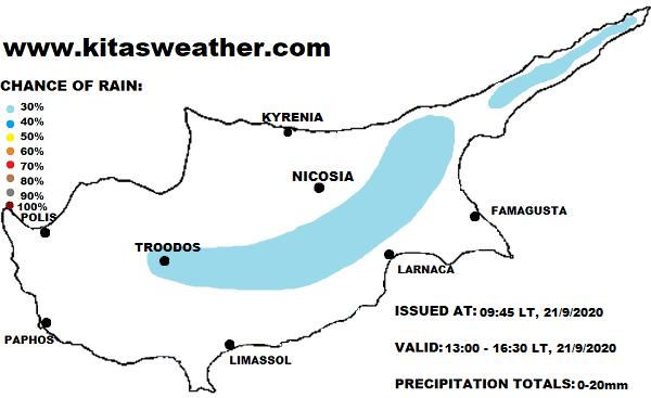 Πιθανότητα μεμονωμένων βροχών/καταιγίδων σήμερα - Κοντά στις κανονικές τιμές ο υδράργυρος