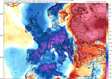 Πρώτη ουσιαστική φθινοπωρινή αλλαγή στην Ευρώπη - Πώς επηρεάζεται η περιοχή μας