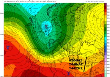 Τοπικές βροχές/καταιγίδες αύριο Παρασκευή - Πρόσκαιρη πτώση της θερμοκρασίας