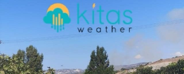 Πυρκαγιά σε εξέλιξη στην επαρχία Πάφου - Επιχειρούν εναέρια μέσα