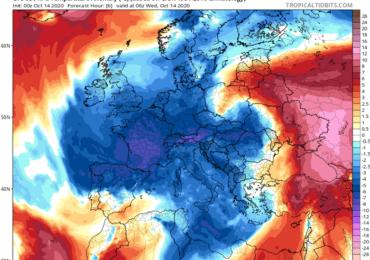 Πάνω από τα κανονικά η θερμοκρασία μέχρι την Κυριακή - Τάση αλλαγής την ερχόμενη εβδομάδα