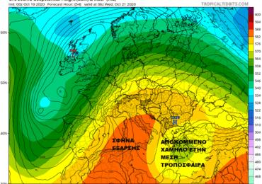Αυξάνεται το καιρικό ενδιαφέρον αυτή την εβδομάδα - Τοπικές βροχές και σκόνη στην πρόγνωση