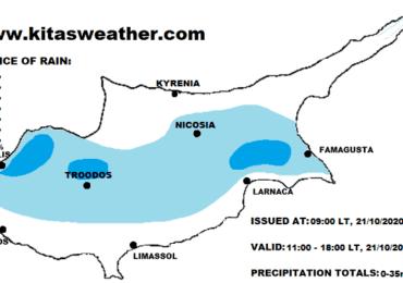 Τοπικές καταιγίδες σήμερα και αύριο - Ακολουθεί άνοδος θερμοκρασίας και αύξηση σκόνης