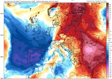 Ακραία υψηλές θερμοκρασίες τις επόμενες ημέρες - Έως και 10 βαθμούς Κελσίου πάνω της κανονικής