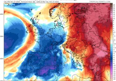Πτώση της θερμοκρασίας σήμερα και αύριο - Παραμένει ιδιαίτερα θερμός για την εποχή ο καιρός